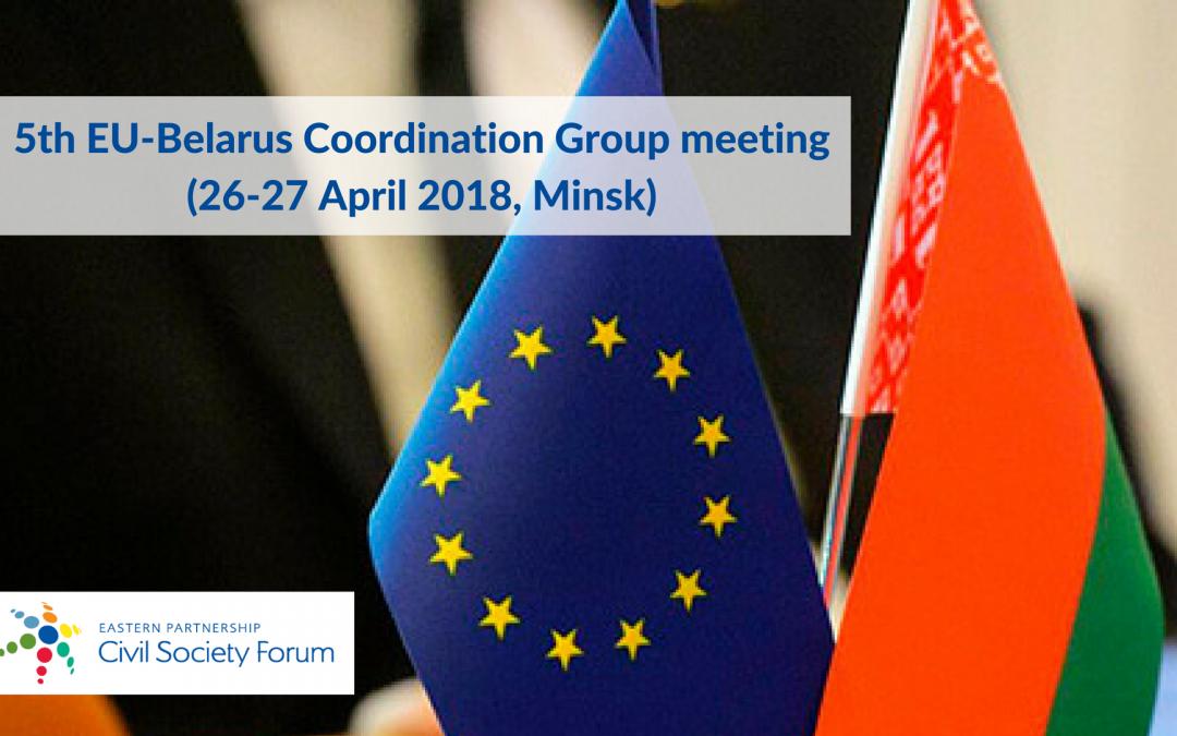 Белорусская национальная платформа ФГО ВП обсудила энергоэффективность, предпринимательство и Болонский процесс на 5-ой встрече Координационной группы ЕС-Беларусь