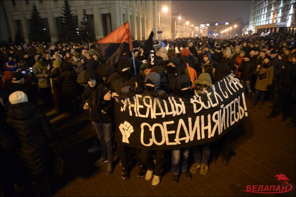 Белорусское гражданское общество осуждает аресты, призывает власти немедленно освободить мирных протестующих