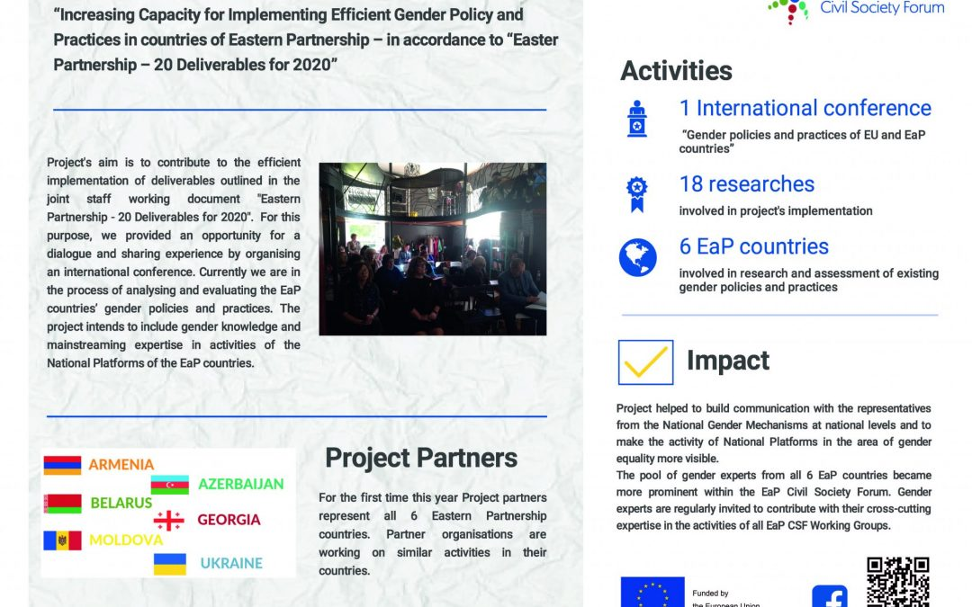 """Increasing Capacity for Implementing Efficient Gender Policy and Practices in Countries of Eastern Partnership – in Accordance to """"Eastern Partnership – 20 Deliverables for 2020"""""""