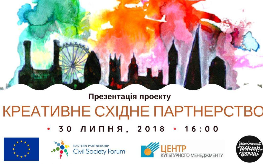 Creative Eastern Partnership