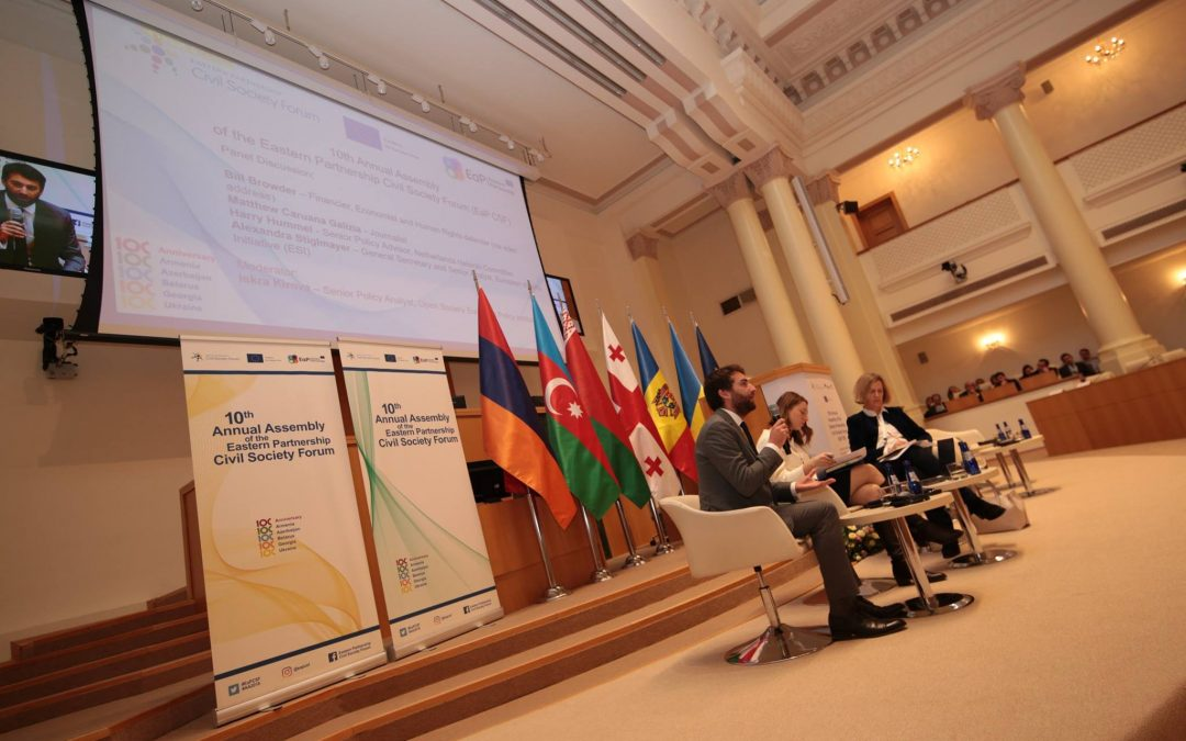 (English) 10th Annual Assembly of the Eastern Partnership Civil Society Forum (EaP CSF) in Tbilisi, 10-12 December 2018