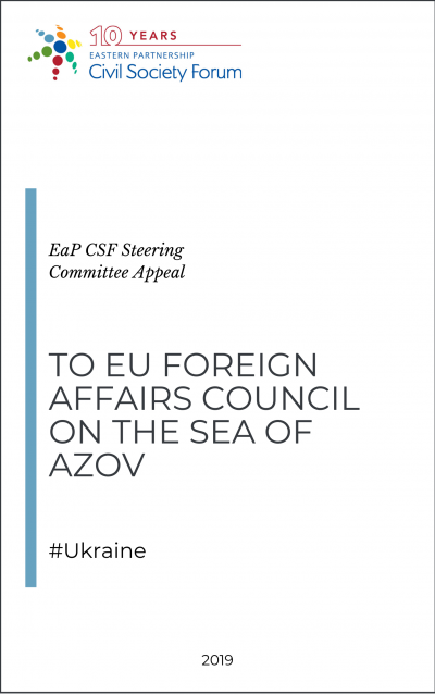 Appeal to EU Foreign Affairs Council on Azov Sea