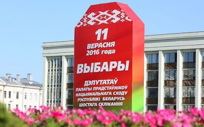 Belarusian National Platform Denounces Legislative Elections in Belarus Despite Minor Improvements