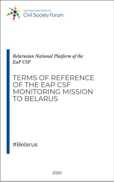 EaP CSF Monitoring Mission to Belarus