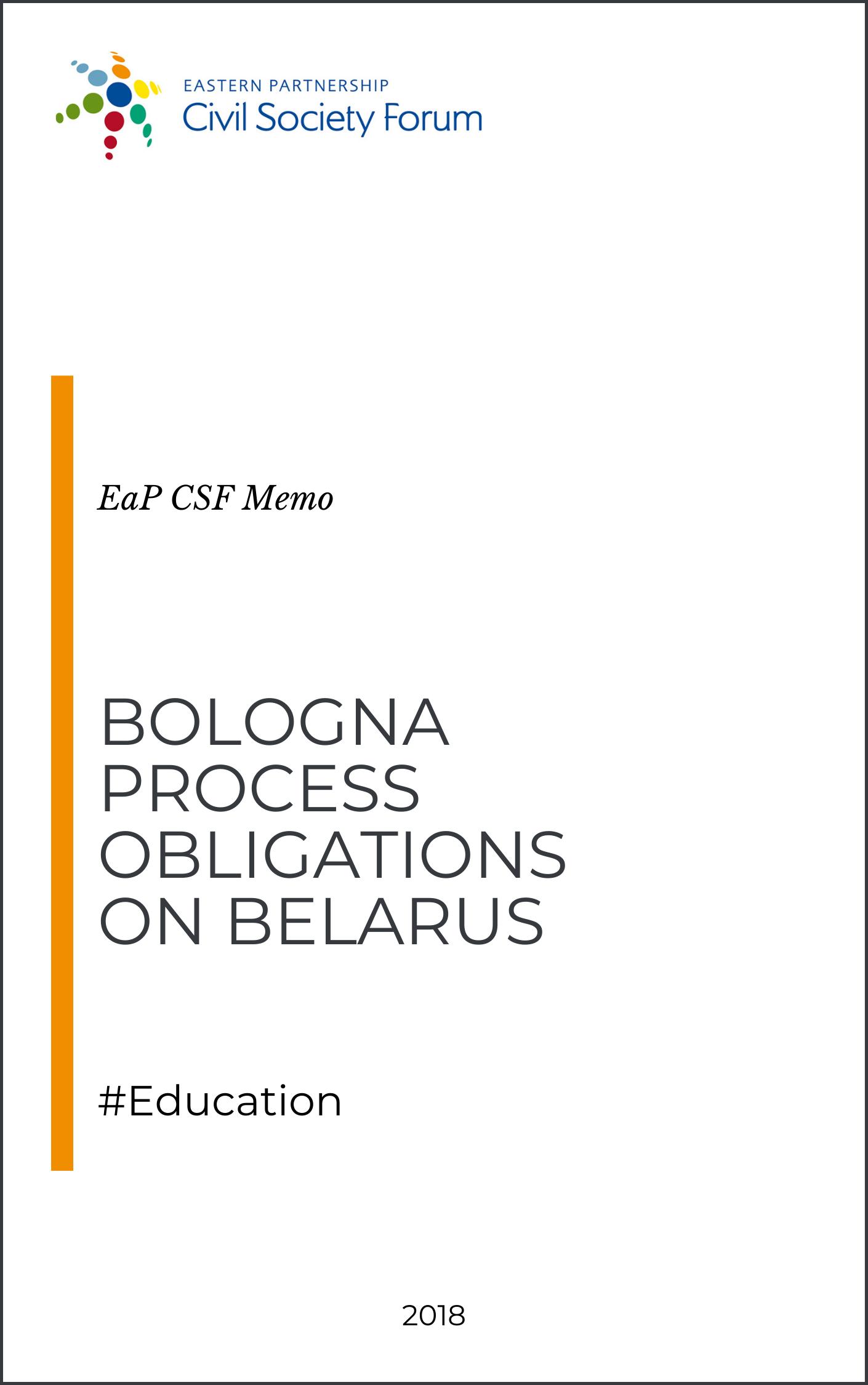 Bologna Process Obligations on Belarus