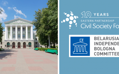 EaP CSF Points to Serious Obstacles in Implementing European High Education Area (EHEA) Tools in Belarus, Following an In-Depth Analysis of Work Plan 2018