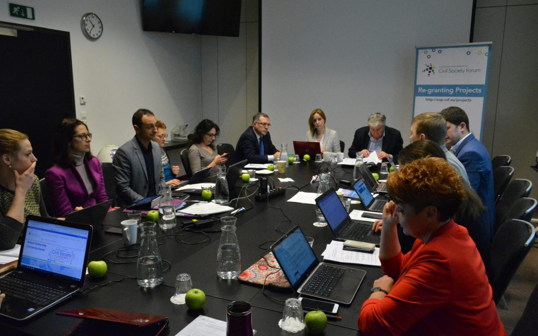 EaP CSF Steering Committee Meeting in Brussels, February 2019