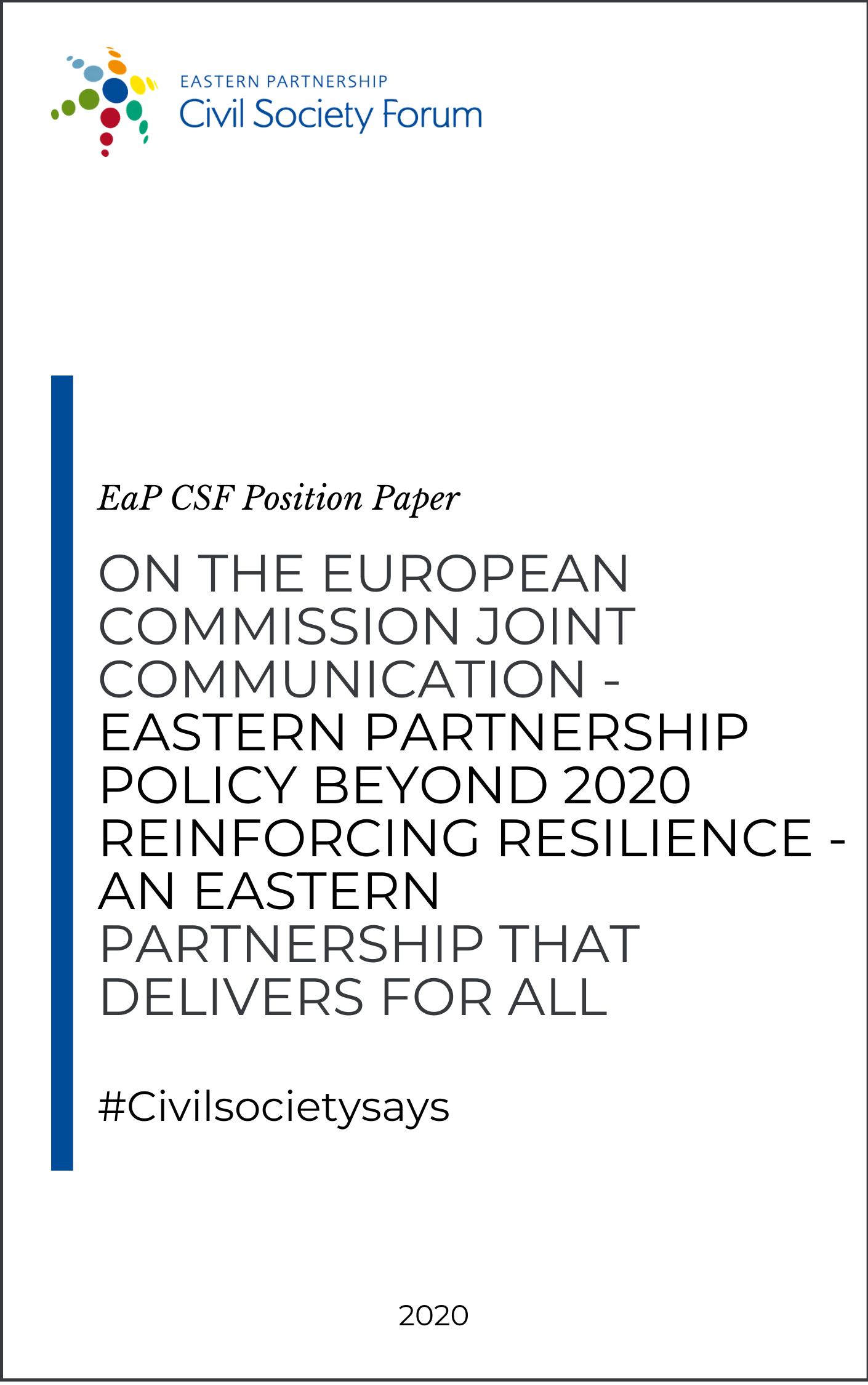 Response to EC Communication 2020