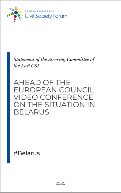 Coordination Council on transfer of power in the Republic of Belarus