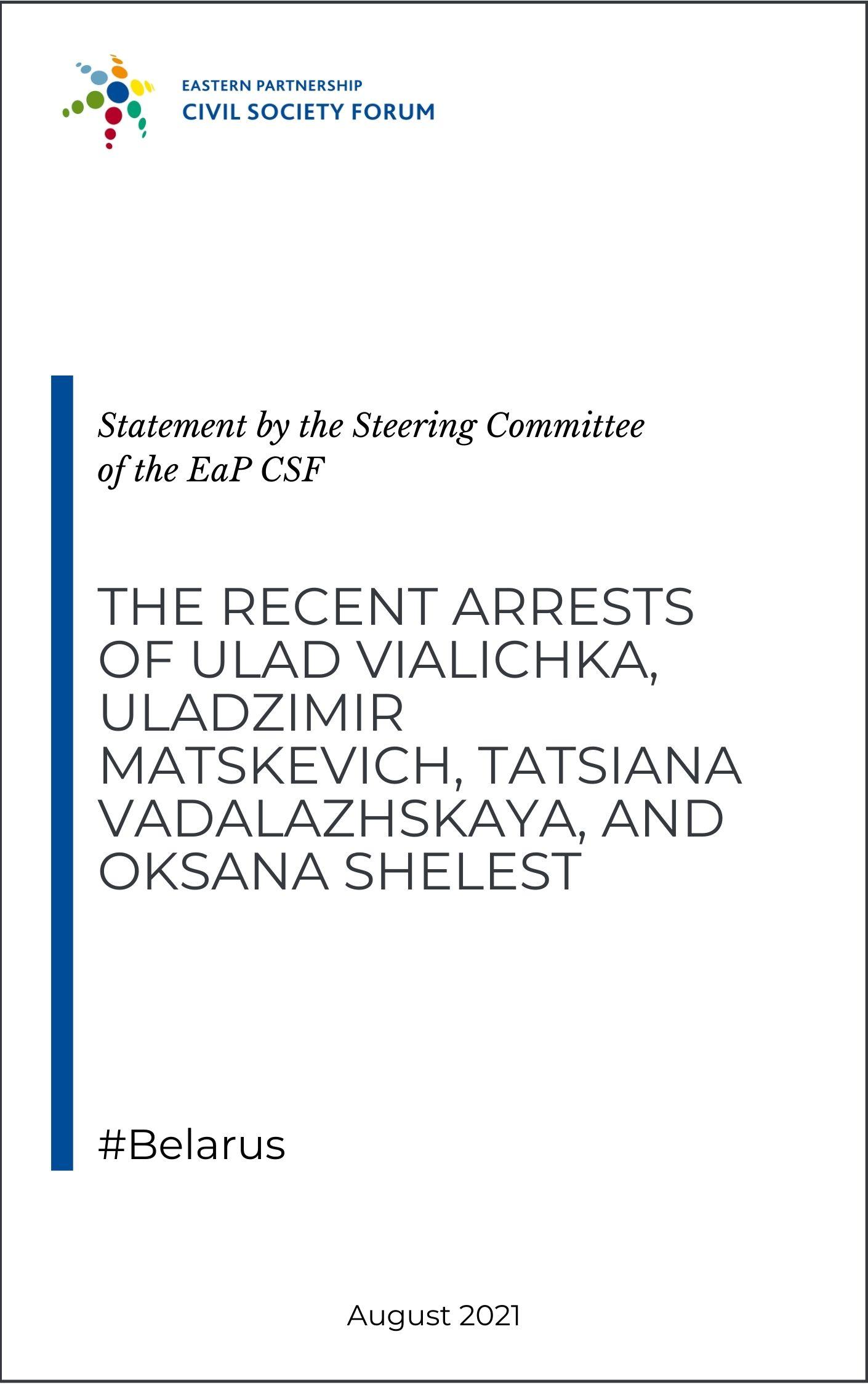 Statement on the recent arrests in Belarus