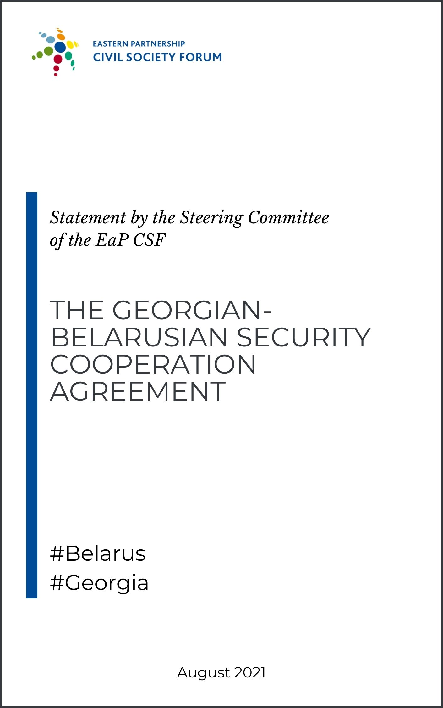 Steering Committee statement on the Georgian-Belarusian security cooperation agreement