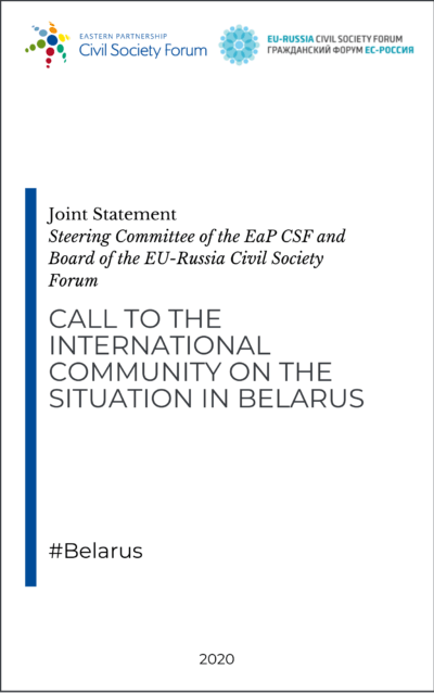 A Call to the International Community on the Situation in Belarus