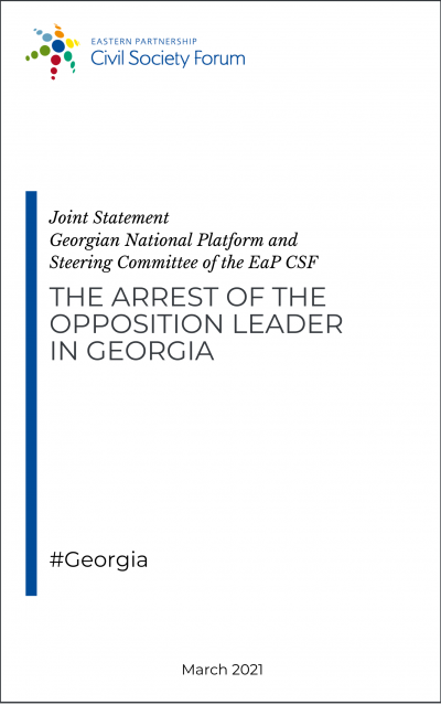 Joint statement on the arrest of the opposition leader in Georgia