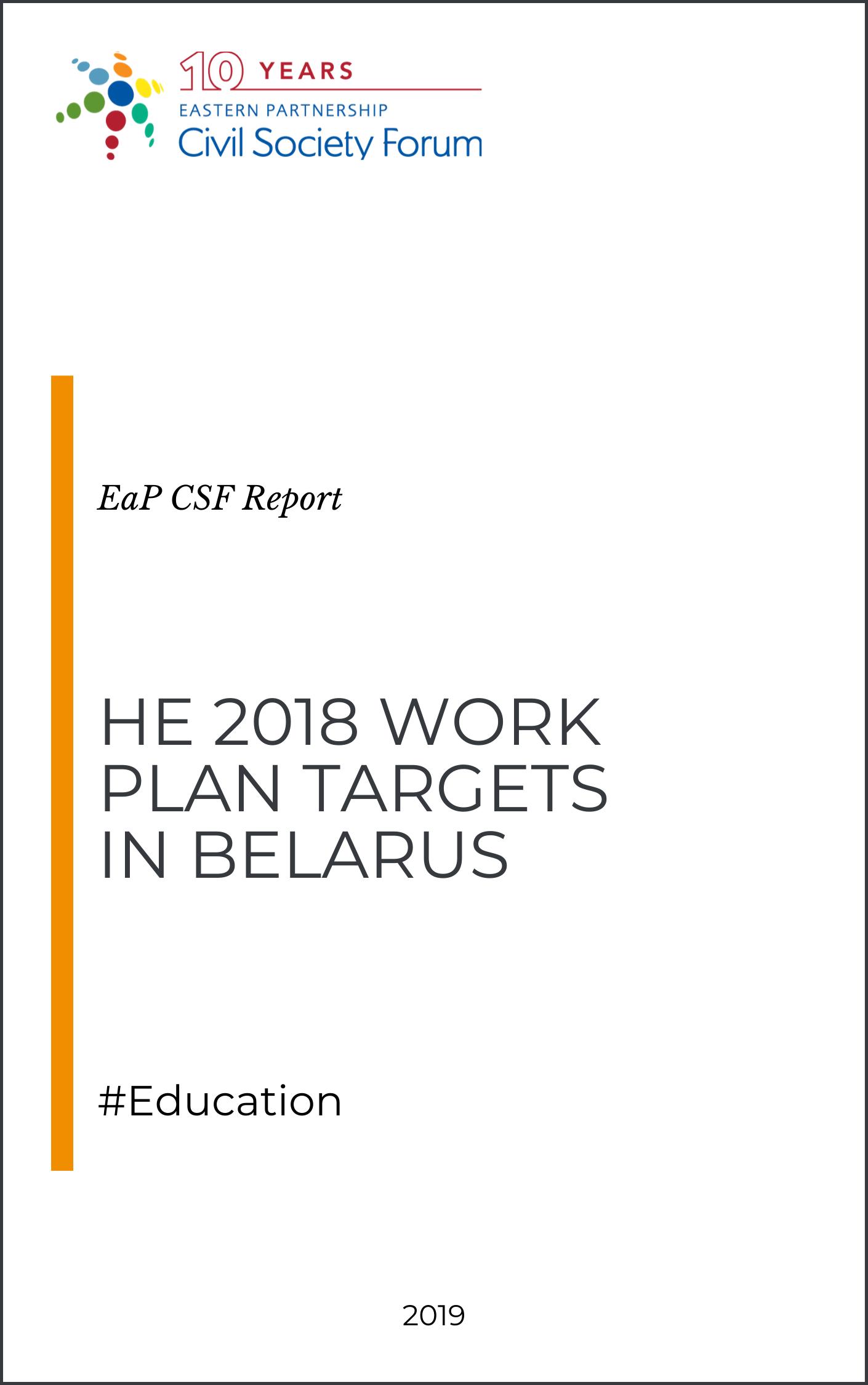 HE 2018 Work Plan Targets in Belarus
