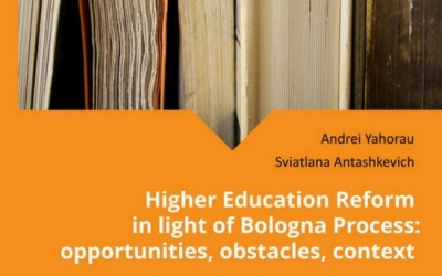 Higher Education Reform in light of Bologna Process: opportunities, obstacles, context