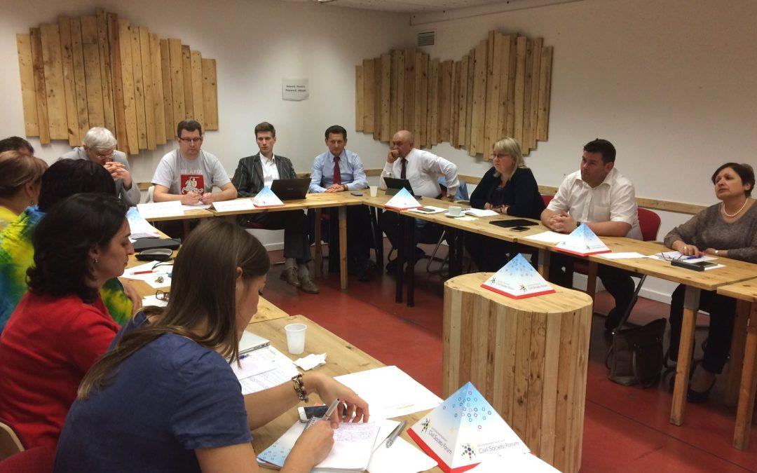 Совещание Рабочей группы 5 по укреплению социального диалога