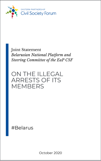 Joint statement of the Belarusian National Platform and the EaP CSF Steering Committee