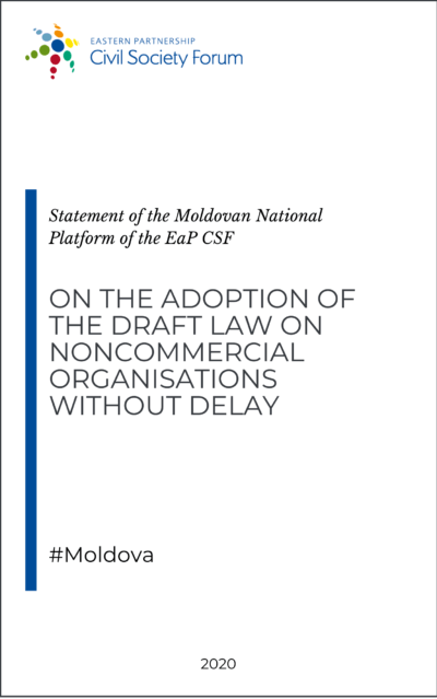 Public appeal for adoption of the draft law on noncommercial organisations in Moldova