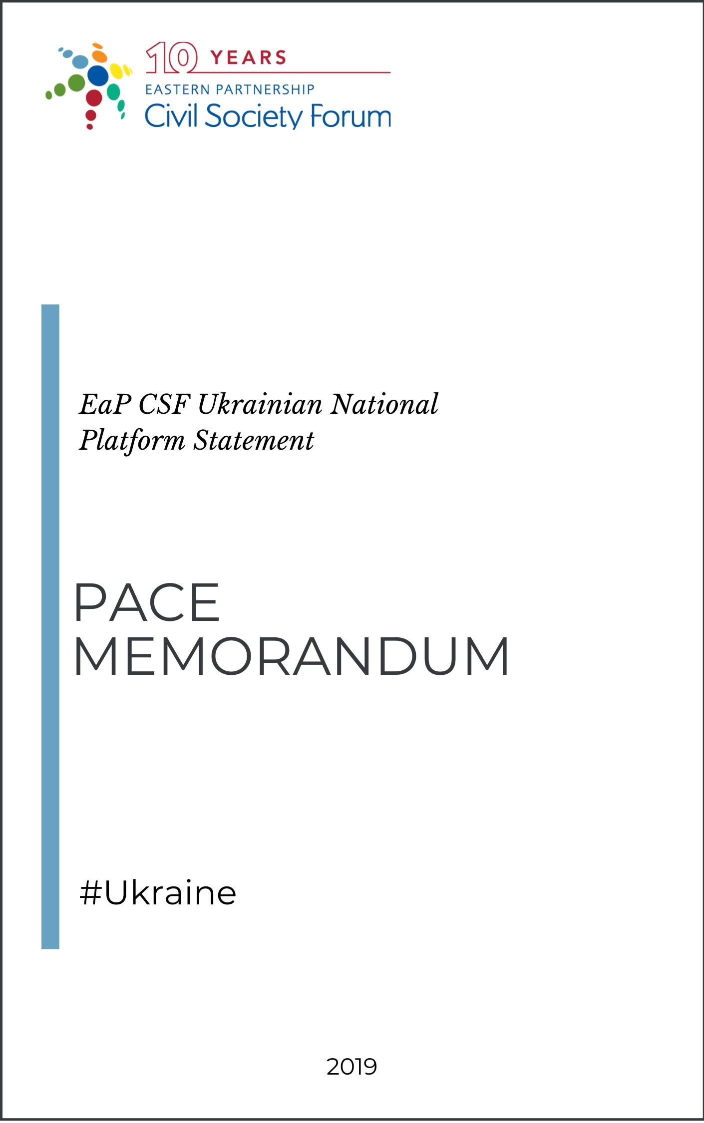 PACE Memorandum