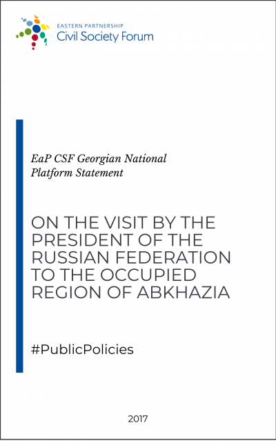 Georgian National Platform Denounces Russian President's Visit to Abkhazia