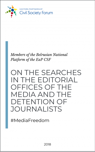 Belarusian National Platform Appeal to Release All Detained Journalists