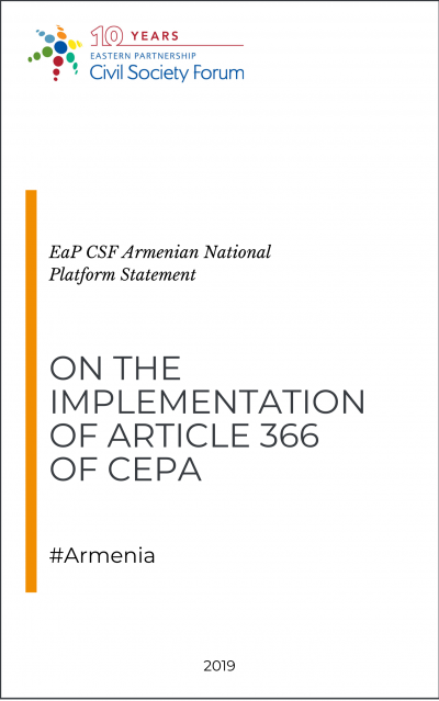 Armenia: Civil Society Participation under CEPA