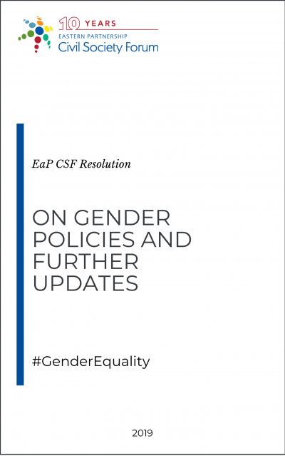 Resolution: Gender Equality is a Common Value
