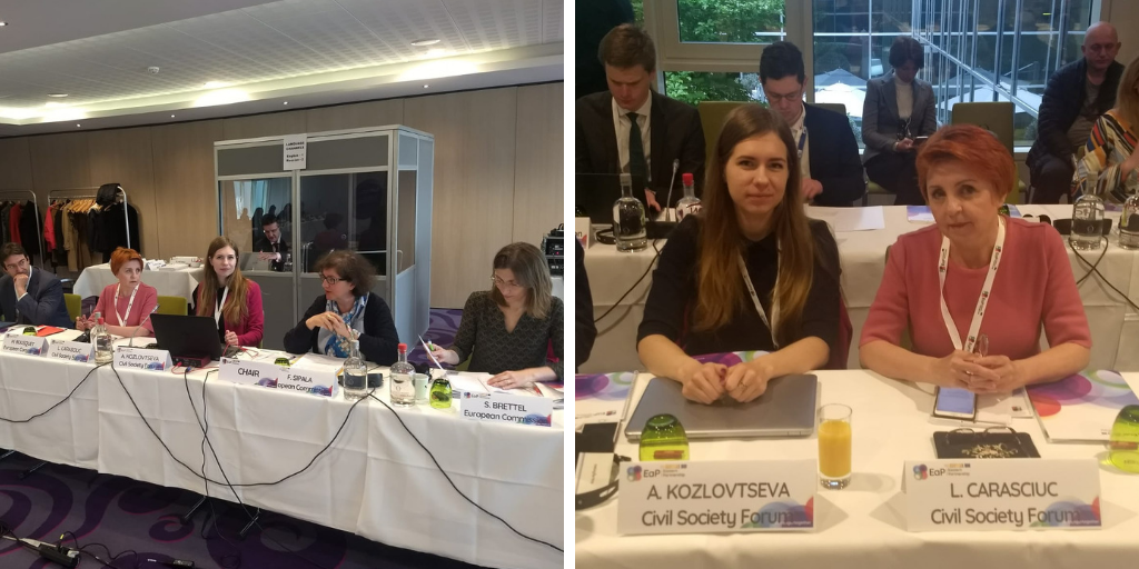 EaP CSF Contributes to EaP Rule of Law Panel on Effective Asset Declaration Systems in Brussels, Sharing its View on Monitoring and Current Practices