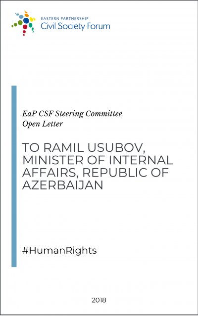Steering Committee Supports the Letter to the Azerbaijani Interior Minister Signed by 100 Civil Society Activists, Lawyers & Politicians
