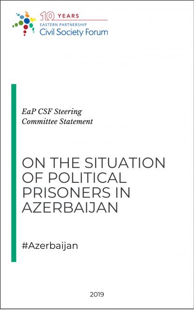 Political Prisoners Undermine Azerbaijan's Credibility