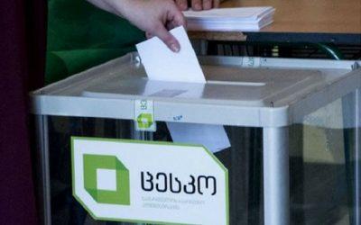 Руководящий комитет призывает к свободным и справедливым выборам в странах ВП