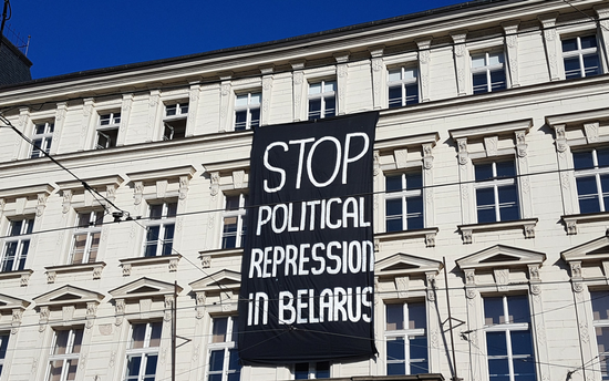 Joint Statement on the Recent Developments in Belarus by the EaP CSF, European Youth Forum and IPHR