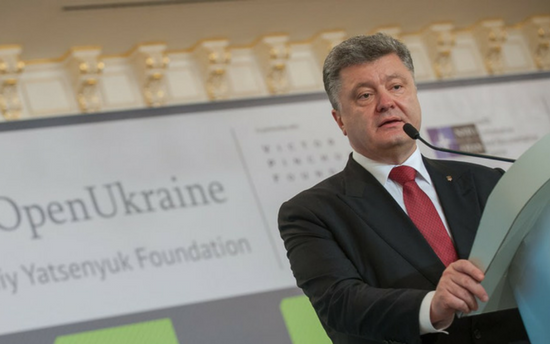 EaP CSF Calls on Ukrainian Government to Repeal Amendments to E-Declaration Law
