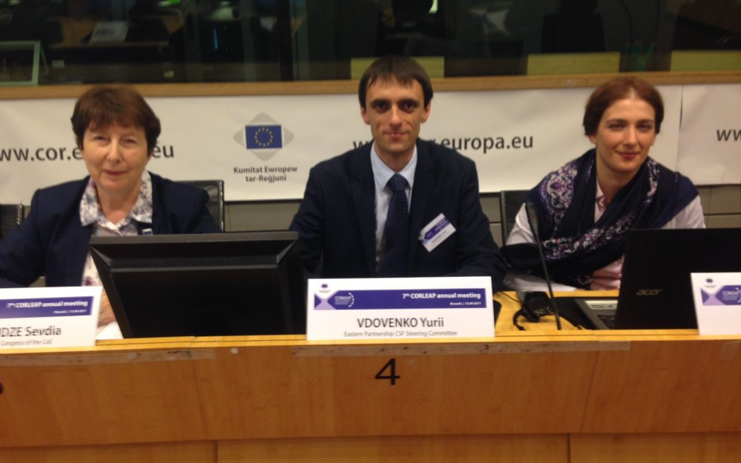 Civil Society Declaration to EaP Summit Should Act as a Catalyst for 2020 Deliverables Implementation, Says Iurii Vdovenko at the 7th CORLEAP Meeting