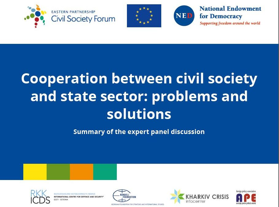 Cooperation between civil society and state sector: problems and solutions