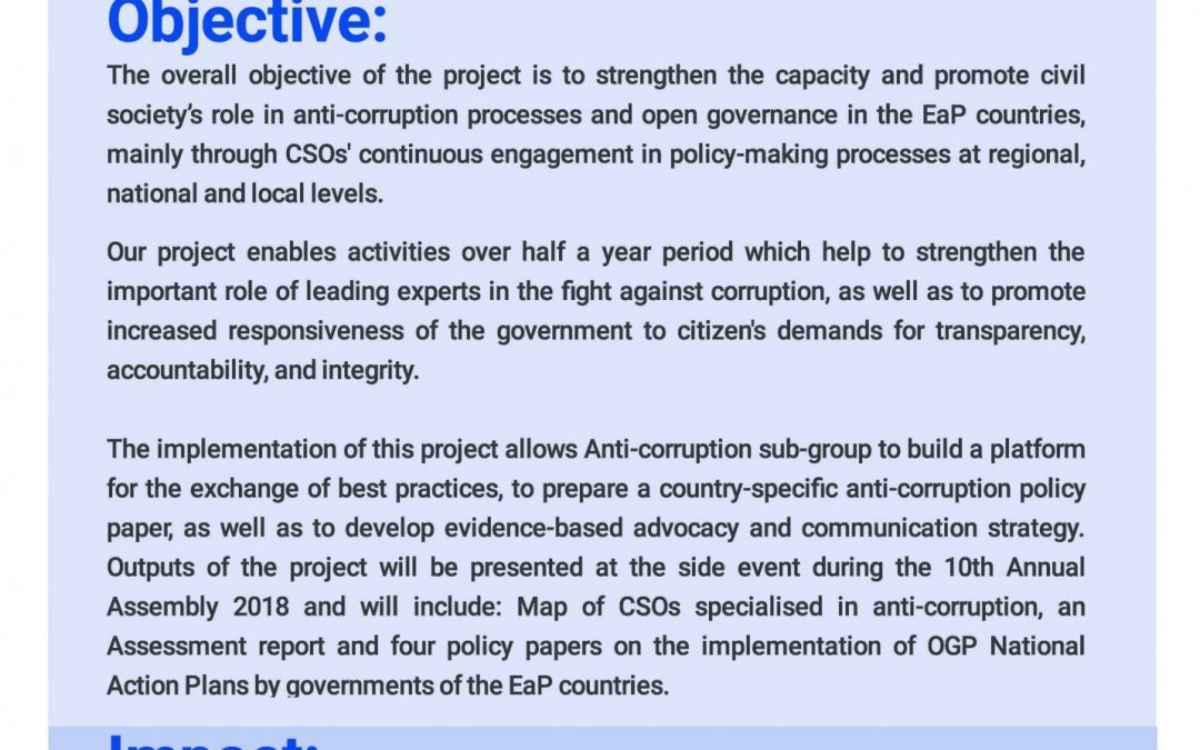 Civil Society for Combating Corruption and Promotion Open Governance in the EaP Countries