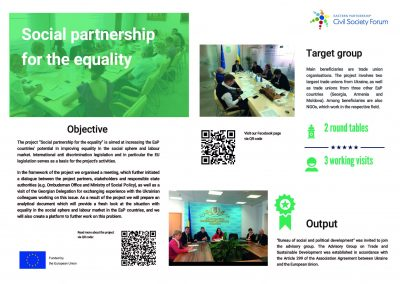 WG5 'Social Partnership for Equality'