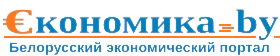 Ekonomika.by: CASE Belarus Publication on Machinery Sector Performance in Belarus in 2015